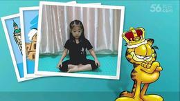 宜兴果果广场舞 爱睡觉的加菲猫
