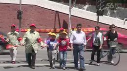 北京电视台 晚晴节目 中仓街道西营社区党员义务疏导队
