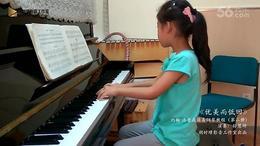 [胡时璋钢琴培训]优美而低回《约翰·汤普森简易钢琴教程》