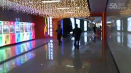 MAH00252南禅寺地下金轮商业街