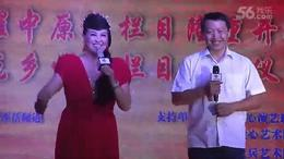 祝贺河南云电视生活频道开播 中国老兵艺术团演唱会