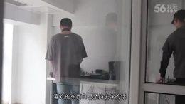 成都DJ赖帅纪录片