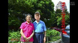 庆祝中国共产党成立九十六周年。