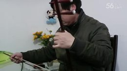 安徽省黄梅剧院李万昌老师试琴  1