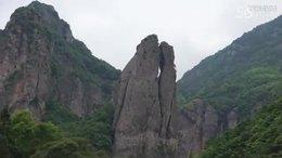 温州之行《1》——游大龙湫观灵峰夜景