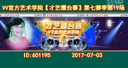 2017.07.03擂台赛小路