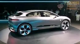 捷豹I Pace首款电动概念车惊鸿登场 最大续航500公里