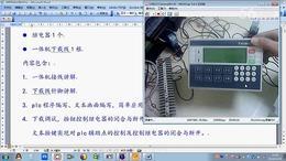信捷XP2 18R plc文本一体机使用教程