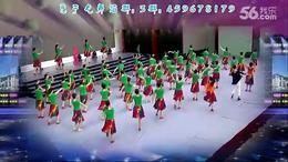 饶子龙(艺子龙)舞蹈《阿斯古里》集体版