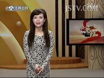 《晚霞公开课》周立贞老师第一讲 中老年模特表演 站姿_标清...