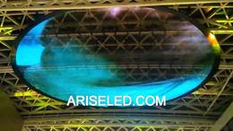 Creative Transparent round LED screen sky