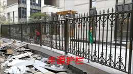 湖山大境铝艺围墙护栏