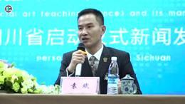 二演变6WDC AL形成 袁斌:简述国际标准舞(体育舞蹈)的发展历史