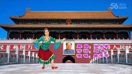 荟萃燕子广场舞《北京的金山上》编舞:王梅