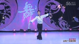 饶子龙舞蹈《故乡明月》正背面演示及分解