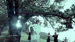 陈洁仪《被风吹散的人们》官方完整版MV