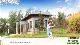 子龙全国明星队 江南竹韵《旗袍美人》编舞:饶子龙