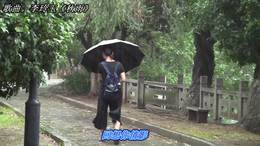 2018.8.17秋雨