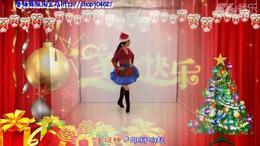王梅广场舞圣诞狂欢曲