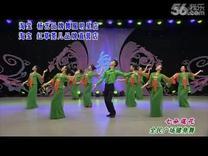 杨艺艺子龙格格《七朵莲花》