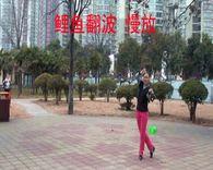 空竹广播操 (慢放)洛阳市龙城双语小学
