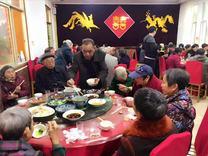 人泰重阳节聚会
