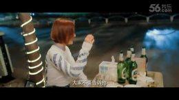 电影《疯岳撬佳人》片尾曲《撩妹儿》