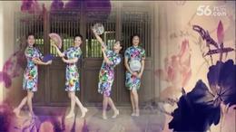 张春丽广场舞《旗袍赋》编舞:応子