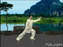 02_陈思坦16式太极拳 教学1 4