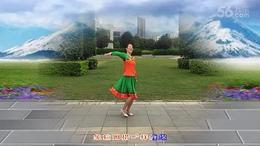 龙岩燕萍广场舞《雪域爱人》编舞 王梅 习舞 燕萍 制作 美连