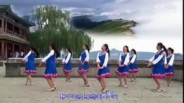 北京艺莞儿广场舞 《唐拉雅秀》(正面版)