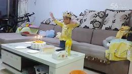 四岁生日舞蹈