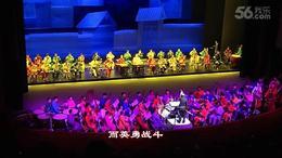 中央民族乐团苏州演出精选