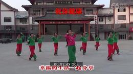 广场舞  《祝你健康》立华编舞 演绎山东曹县绽放玫瑰舞附教学队