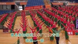 曹县广场舞协会港澳一游_合并文件