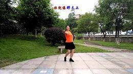 满天星广场舞《情歌飞扬》水兵舞 编舞:湘湘春天