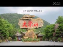 锦绣中华* 5A级景区第6集