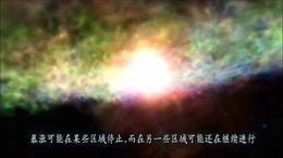 人生知多少?宇宙新假说多重宇宙与多维空间2019 09 01