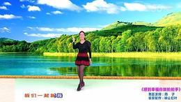 荟萃燕子广场舞《幸福排舞》3编舞:朱冬喜 制作:映山红叶