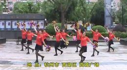 广场舞:《太阳》 -  杭州紫金小区舞队