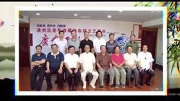 通州区老年收藏协会成立三周年庆典活动