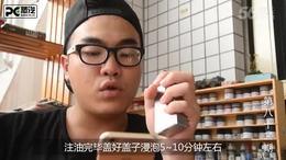 电子烟科普:成品雾化器使用方法及注意事项