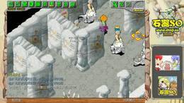 石器时代2.5合欢盟vs吹水堂,石器族战直播3