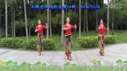 《印度风情》3人版33邛崃阿冰广场舞丁丁深圳冰之霞编舞:王梅