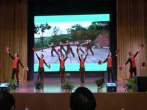 00809健身表演v  传递正能量  海宁退教协舞蹈组