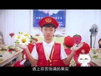 少年看中国2018花艺DIY天元莎莎花艺培训