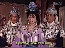 越剧电视剧《金缕曲》第四集 韩婷婷 傅辛文 1996...