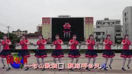 幺妹家住十三寨 枝江村韵文化艺术团 宜昌乡韵文化传媒