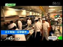 谁借我厨房 20120717 三虾炒肉片 高清