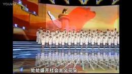 《中国中国鲜红的太阳永不落》